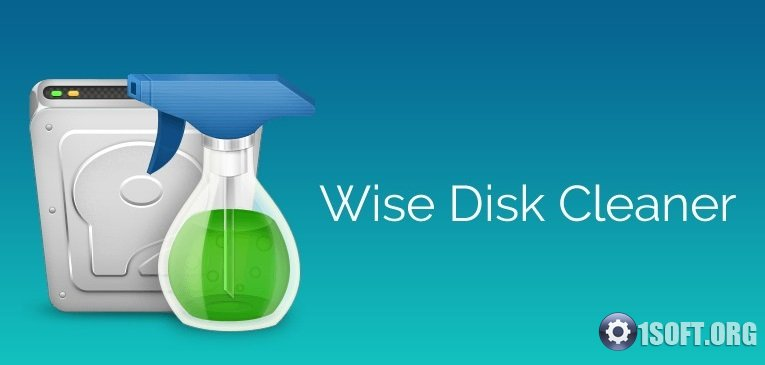 Wise Disk Cleaner 10.2.8.779 + Portable