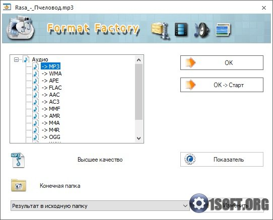 FormatFactory 5.2.1.0
