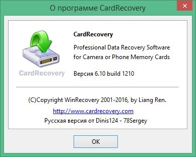 CardRecovery 6.20 Build 0516
