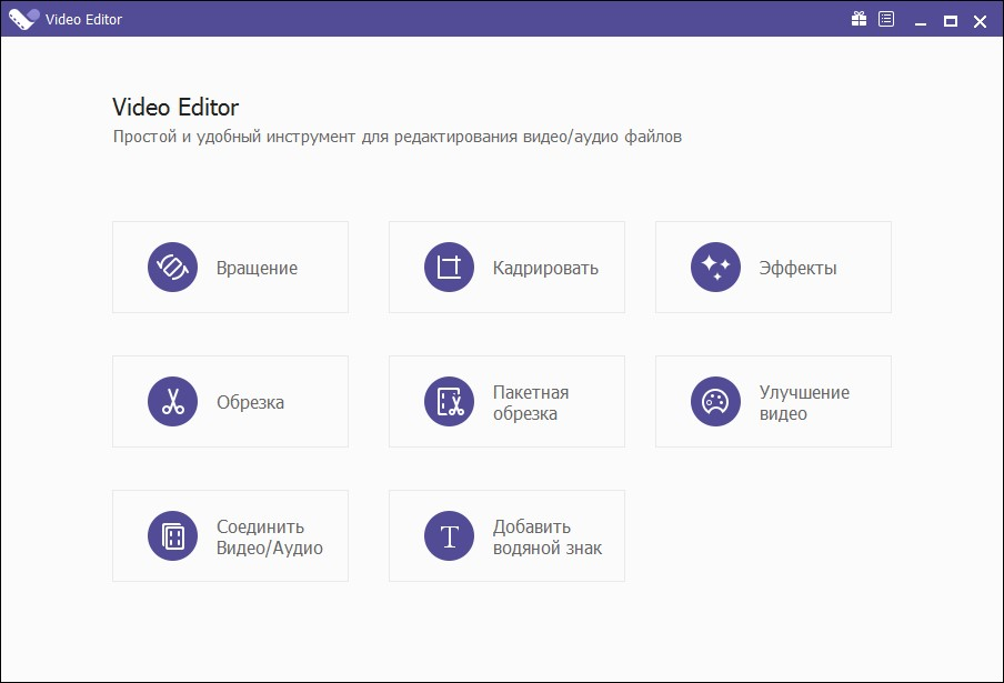 Apeaksoft Studio Video Editor 1.0.26