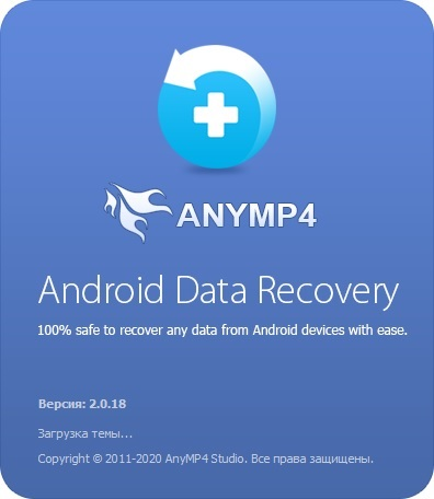 AnyMP4 Android Data Recovery 2.0.22
