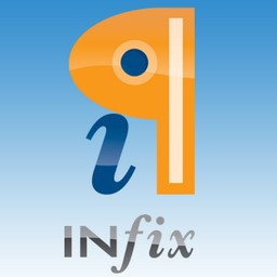 InfixPro PDF Editor 7.5.1