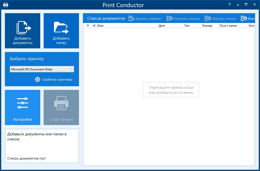 Print Conductor 7.0.2005.21120