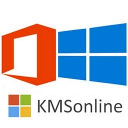 Активатор KMSonline 2.0.9