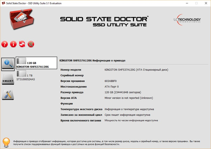 LC Technology Solid State Doctor 3.1.4.9