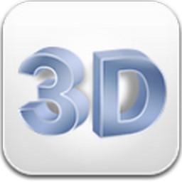 Insofta 3D Text Commander 5.5.0