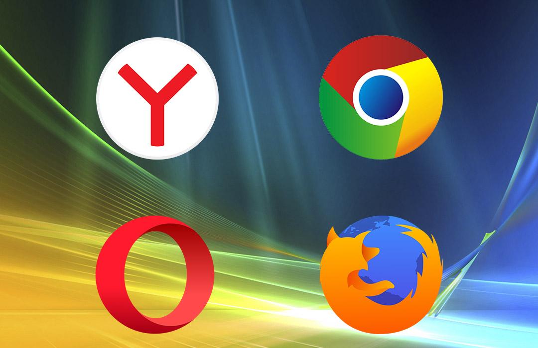 Какие существуют лучшие браузеры для Windows XP?