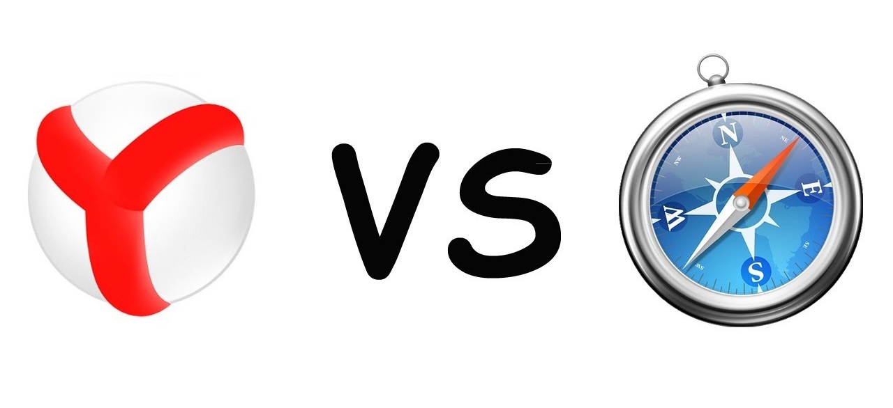 Что лучше Яндекс браузер или Сафари?