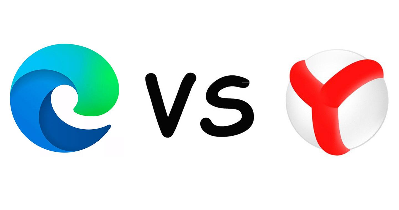 Что лучше Microsoft Edge или Яндекс браузер?