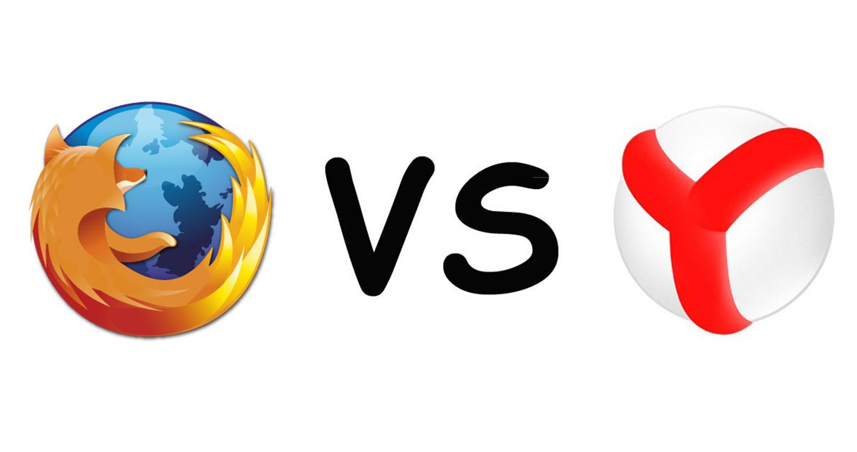 Что лучше Firefox или Яндекс браузер?