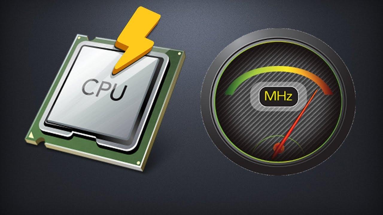 Как разогнать процессор?